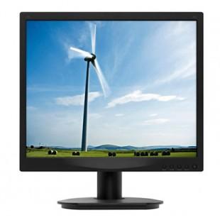 """Monitor per videosorveglianza LED 17"""" 5:4 - VGA"""