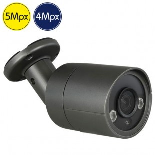 HD camera - 5 4 Megapixel - IR 30m